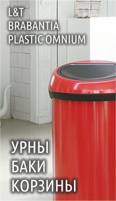 composters_bins